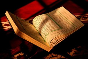 Holy-Quran-Healing-for-Soul