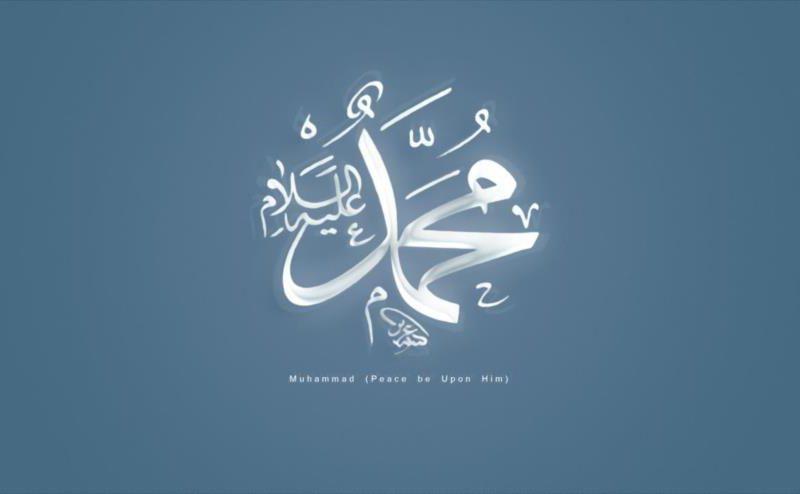The Birth of Prophet Muhammad (PBUH) – Community Programs