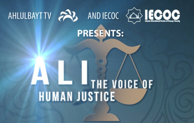 Ali: The Voice of Human Justice presented by Ahlul Bayt TV and IECOC