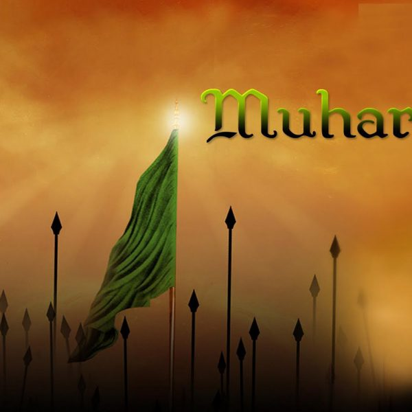 Muharram 2021 1443 A.H.