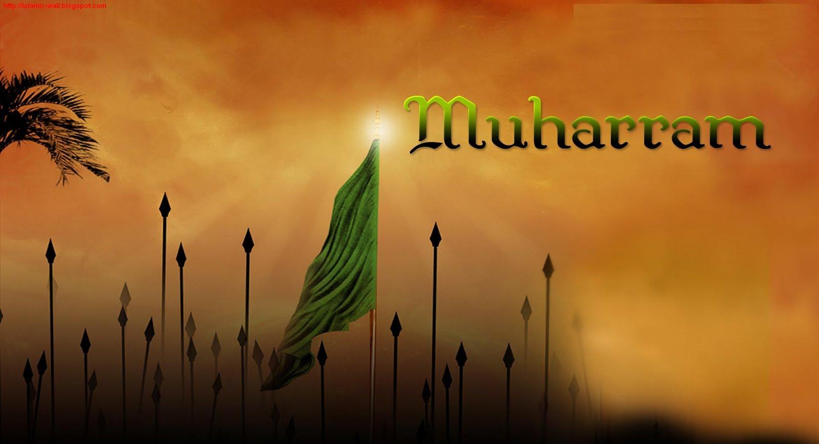 Muharram 2020 1442 A.H.