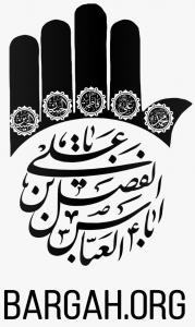 Bargah-Logo-179x300