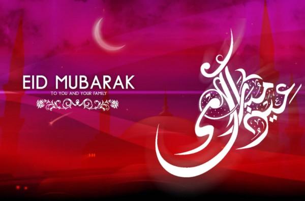 Saturday, July 18th, is the Day of Eid al-Fitr