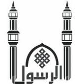 Masjid-Rasool