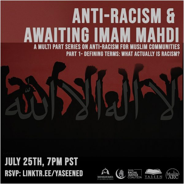 Anti-Racism I