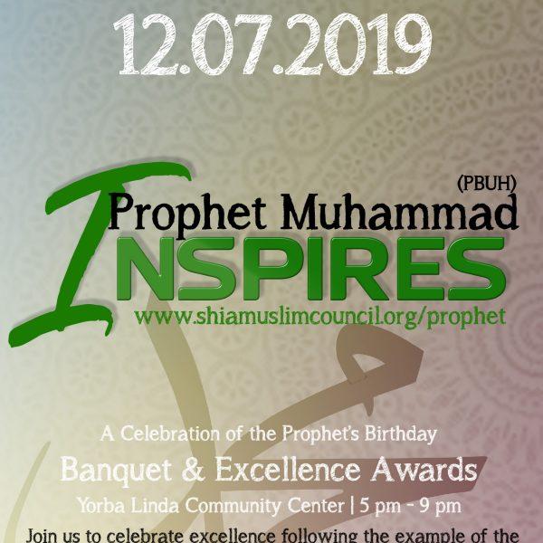 Prophet (PBUH) Inspires