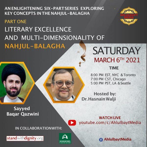 Nahjul-Balagha Session 1