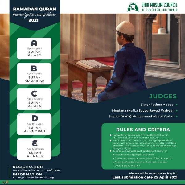 Ramadan Quran Competition