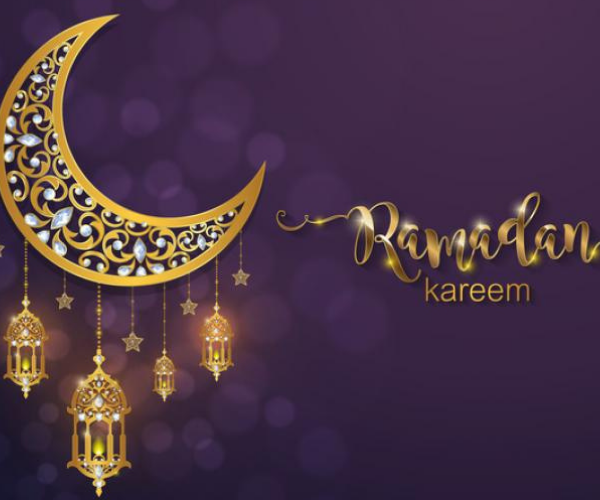 The Crescent Moon of the Month of Ramadan 1442 A.H.