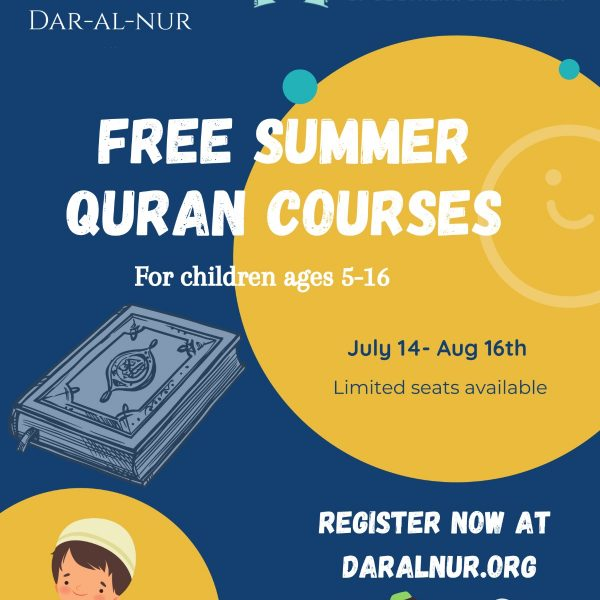 Free Summer Quran Courses